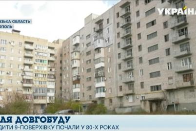 na-zaporizhzhi-voloczyugi-zahopili-kvartiri-vijskovih-video.png