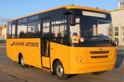 na-zaporizkomu-avtozavodi-pochali-zbirati-shkilni-avtobusi.jpg