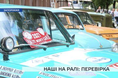 na-zaporozhczyah-cherez-vsyu-ukrad197nu-uchasniki-zmagan-u-monte-karlo-vlashtuvali-marafon-druzhbi-i-miru.jpg