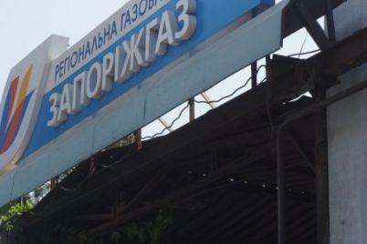 na-zaporozhgaze-massovo-uvolnyayutsya-sotrudniki.jpg