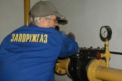 na-zaporozhgaze-nedovolny-zarplatoj-za-mesyacz-uvolilos-36-sotrudnikov.jpg