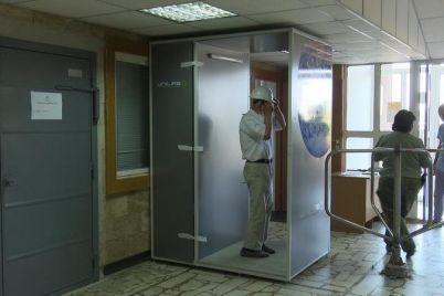 na-zaporozhskoj-aes-ustanavlivayut-dezinficziruyushhie-tonneli.jpg