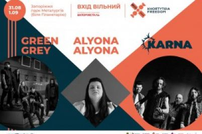na-zaporozhskom-festivale-vystupit-rep-ispolnitelnicza-o-kotoroj-pisal-amerikanskij-vogue.jpg