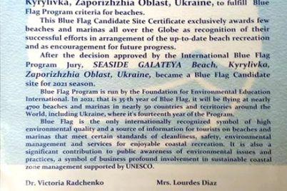 na-zaporozhskom-kurorte-baza-otdyha-pretenduet-na-goluboj-flag.jpg