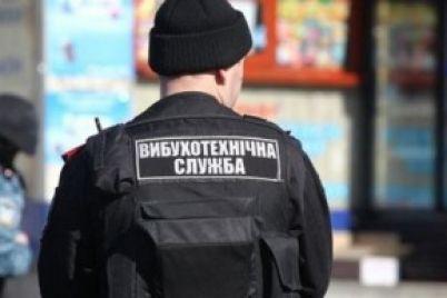 na-zaporozhskom-kurorte-zaminirovali-15-obuektov-sredi-nih-bolniczy-i-tcz.jpg
