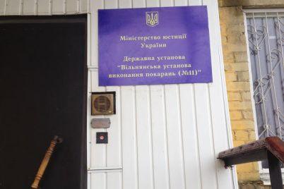 nachalnik-kolonii-i-podryadchik-okazalis-na-skame-podsudimyh-za-rastratu-deneg-pri-remonte-stolovoj.jpg