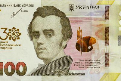 naczbank-obnovit-dizajn-kupyur-nominalom-100-i-500-griven-foto.jpg