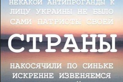 nad-divchinoyu-yaka-brala-uchast-v-paplyuzhenni-praporu-v-zaporizhzhi-vchinili-samosud-video.jpg