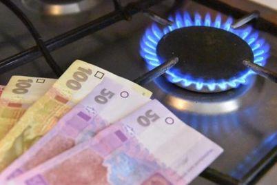 naftogaz-ukrad197ni-pidnyav-czinu-na-gaz-dlya-naselennya-na-15.jpg
