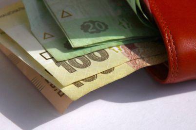 najbidnishi-42-ukrad197ncziv-otrimuyut-zarplatu-u-rozmiri-200-dolariv.jpg
