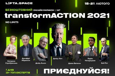 najguchnisha-podiya-lyutogo-onlajn-marafon-transformaction-2021.jpg