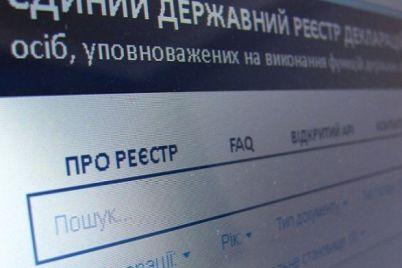 napk-provedet-polnuyu-proverku-deklaraczii-zaporozhskoj-narodnoj-deputatki.jpg