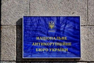 napk-proverit-dostovernost-informaczii-v-deklaracziyah-chetyreh-deputatov-iz-zaporozhskoj-oblasti.jpg