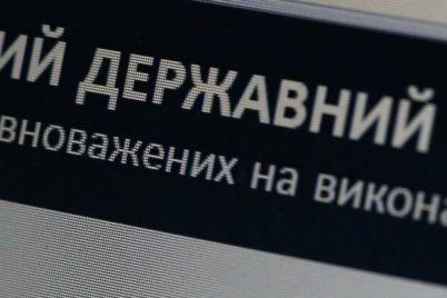 napk-vyzyvaet-sotrudniczu-nalogovoj-iz-zaporozhskoj-oblasti-kotoraya-ne-vovremya-soobshhila-ob-izmeneniyah-v-e-deklaracziyu.jpg
