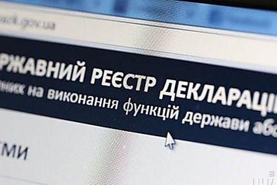 napk-zapodozrilo-glavu-odnogo-iz-sel-zaporozhskoj-oblasti-v-narusheniyah.jpg