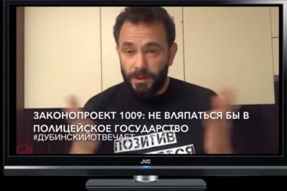 nardep-vid-slugi-narodu-obizvav-volodimira-zelenskogo-video.png
