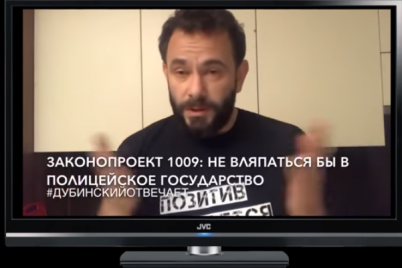 nardep-vid-slugi-narodu-pereplutav-volodimira-zelenskogo-z-vitalid194m-shabuninimvideo.png