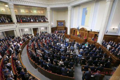 narodnye-deputaty-ukrainy-progolosovali-za-snyatie-deputatskoj-neprikosnovennosti-video.jpg