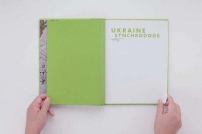 nasnimali-louis-vuitton-vypustit-fotoalbom-posvyashhennyj-ukraine.jpg