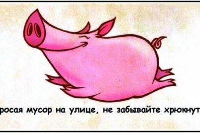 nastoyashhee-svinstvo-v-zaporozhe-muzhchina-regulyarno-vynosil-musor-na-trotuar-za-chto-ponyos-nakazanie-video.jpg