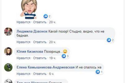navernoe-ee-nikto-ne-lyubit-v-zaporozhskoj-oblasti-zhiteli-osudili-devushku-za-vorovstvo-deshevogo-czvetka.jpg