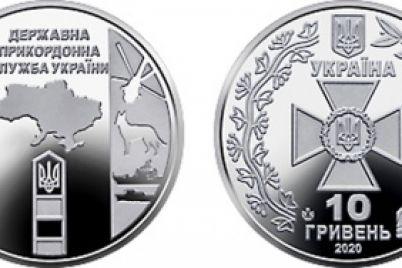 nbu-vipuskad194-v-svit-novu-pamyatnu-monetu-komu-d197d197-prisvyatili.jpg