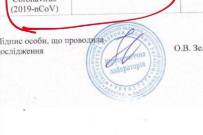 ne-chuvstvuyut-ni-vkusa-ni-zapaha-u-futbolista-fk-zarya-i-ego-devushki-obnaruzhili-covid-19.jpg