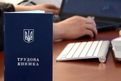 ne-opravdali-nedoveriya-trudovoj-kodeks-ukrainy-hotyat-dopolnit-novymi-punktami.jpg