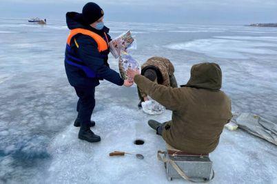 ne-riskujte-zaporozhczam-sovetuyut-vozderzhatsya-ot-zimnej-rybalki.jpg