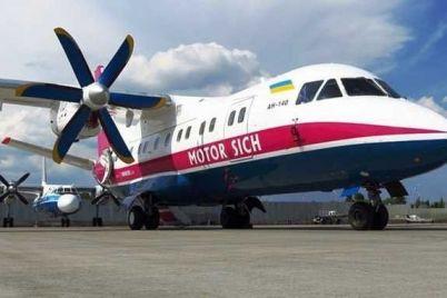 ne-uletish-aviakompaniya-motor-sich-otmenila-chast-rejsov.jpg