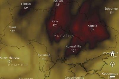 ne-vyhodi-iz-doma-gorod-popal-v-epiczentr-konczentraczii-ugarnogo-gaza-1.jpg