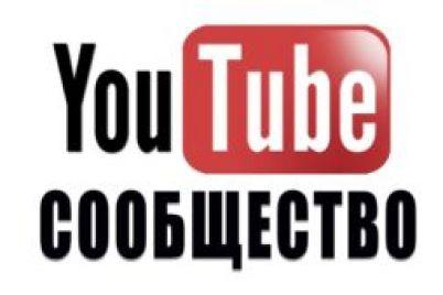 ne-zamarnuj-yak-u-zaporizhzhi-prvesti-lyutnevi-vihidni.jpg