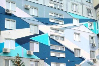 neobychno-na-kosmose-poyavilsya-novyj-mural-foto.jpg