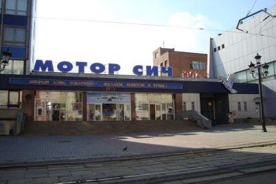 neozhidanno-sbu-podozrevaet-motor-sich-v-finansirovanii-boevikov-dnr.jpg