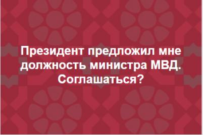 nesmeshnaya-shutka-zaporozhskij-nardep-metit-na-mesto-arsena-avakova.png