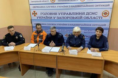 neustojchivaya-pogoda-v-zaporozhskoj-oblasti-sinoptiki-prognoziruyut-mokryj-sneg.jpg