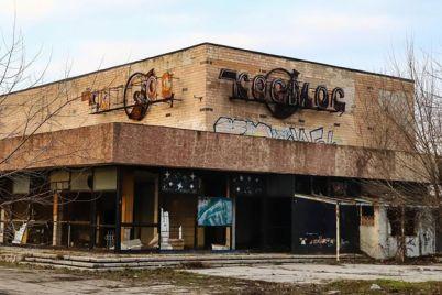 neuzheli-kinoteatr-kosmos-gotovyat-k-rekonstrukczii-foto.jpg
