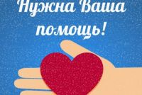 ni-odnogo-czelogo-rebra-v-zaporozhe-pytayutsya-spasti-muzhchinu-kotoryj-postradal-v-dtp-foto.jpg