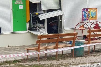 nochyu-v-energodare-vzorvali-bankomat.jpg
