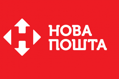 nova-poshta-zapustila-poslugu-aviadostavki-sered-mist-d194-zaporizhzhya.png