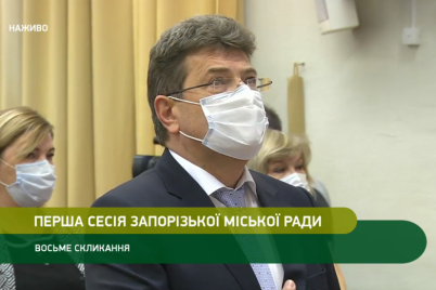 novoizbrannye-deputaty-zaporozhskogo-gorodskogo-soveta-sobralis-na-sessiyu.png
