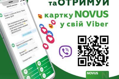 novus-zapuskaet-viber-bot-1.jpg