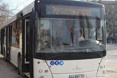 novyj-avtobusnyj-marshrut-uznaj-gde-on-budet-kursirovat.jpg