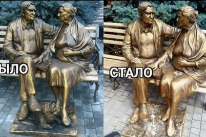 nu-chto-za-lyudi-u-pamyatnika-roditelyam-snova-ukrali-sobaku-1.png