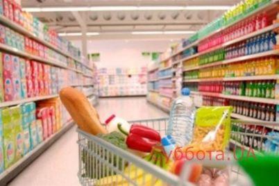 obman-ili-sluchajnost-v-zaporozhskom-supermarkete-sluchilsya-nepriyatnyj-inczident-video.jpg