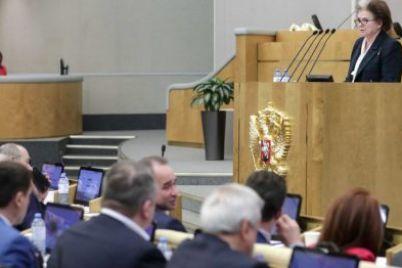 obnulit-prezidentskie-sroki-putina-predlozhila-tereshkova.jpg