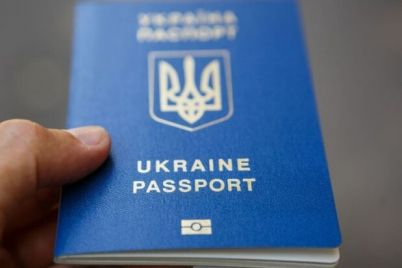 obognali-ssha-ukrainskij-pasport-popal-v-dvadczatku-stran-po-kolichestvu-bezviza.jpg