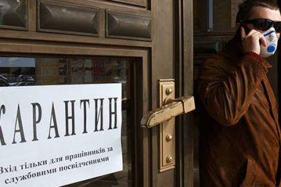 obshhenaczionalnyj-adaptivnyj-karantin-kabmin-prodlil-do-31-dekabrya.jpg