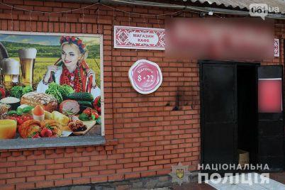 obvinyaemogo-v-podzhoge-doma-magazina-i-popytke-ubijstva-dvuh-chelovek-v-zaporozhskoj-oblasti-priznali-nepodsudnym.jpg