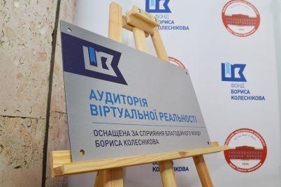ochki-virtualnoj-realnosti-i-3d-anatomiya-boris-kolesnikov-podaril-vuzu-pervuyu-v-ukraine-vr-auditoriyu-1.jpg